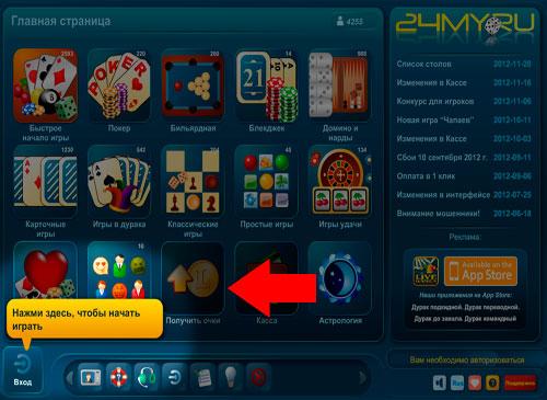 Карточные игры онлайн без регистрации